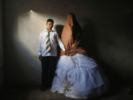 Gaza teenage wedding